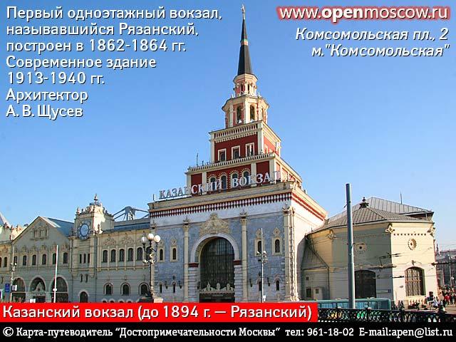 гостиницы рядом с павелецким вокзалом: