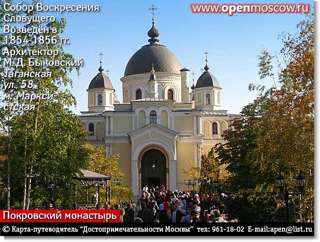 Матрона в москве как добраться на метро