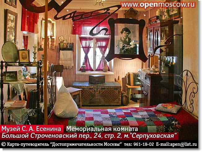 24 open знакомства оренбург