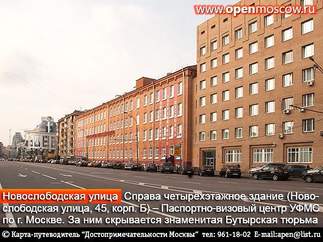 как доехать в суд центрального района г. минска