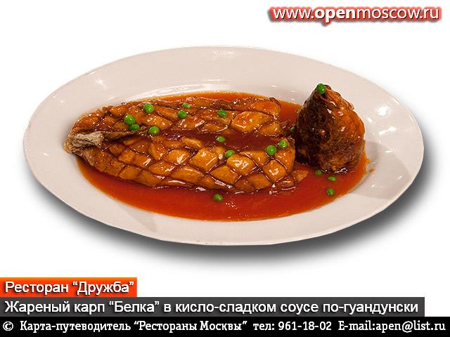 Блюда можно из картошки готовить на второе