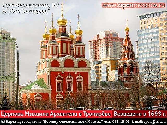 Поликлиники в г обнинске